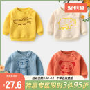 Sweater / sweater Yiqi baby Apricot, orange, pink, blue, yellow, turmeric, dark orange, gray blue, gray green neutral 66cm,73cm,80cm,90cm,100cm,110cm spring and autumn nothing Cartoon Socket routine No model cotton Cartoon animation Cotton 100% B83G11WY021 Class A