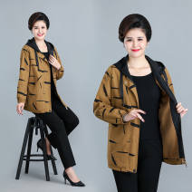 short coat Autumn 2020 2XL is recommended to be within 125 kg, 3XL is recommended to be within 150 kg, 4XL is recommended to be within 175 kg, 5XL is recommended to be within 200 kg, and 6xl is recommended to be within 220 kg Long sleeves have cash less than that is registered in the accounts routine
