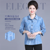 Middle aged and old women's wear Spring 2020 Xiaodian, Zhihua, Tianlan, 928 pants, dark blue, 928 pants, light blue, little butterfly, big butterfly, green circle, red flower, deep strip, shallow strip, red dot ethnic style shirt Straight cylinder Flower and bird pattern 50-59 years old Cardigan thin