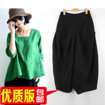 Casual pants Summer 2015 Cropped Trousers Overalls Natural waist commute routine 25-29 years old 51% (inclusive) - 70% (inclusive) Other / other Cotton blended fabric literature pocket cotton