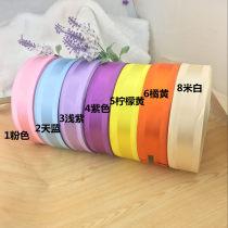 Other DIY accessories Other accessories other 10-19.99 yuan 1 Pink 2 sky blue 3 Lavender 4 purple 5 lemon 6 Orange 7 off white
