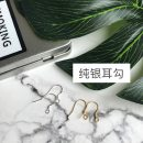 Earrings Silver ornaments RMB 1.00-9.99 Other / other 925 Sterling Silver earhook 925 Sterling Silver Hanging Earrings 925 Sterling Silver sticking Earrings 925 Silver