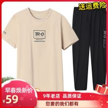Sports suit three hundred and eighteen 361° male Short sleeve Crew neck trousers Socket Summer 2020 Sports & Leisure Moisture absorption, perspiration and ventilation Sports life Cotton polyester letter City Park