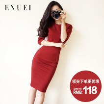 Dress Spring of 2018 Attention - if the size of the clothes is too small, the coupon will be reduced by 5, and the collection and purchase will give priority to the delivery s ml XL 2XL Mid length dress singleton  three quarter sleeve commute Crew neck middle-waisted Solid color zipper One pace skirt