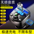 Car MP3 / MP4 Car MP3 No memory Official standard MP3 U disk 1.1 in B5 Without remote control Bluetooth support LED 85dBA 10m