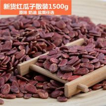 melon seed Edible agricultural products One acre Inner Mongolia Autonomous Region 500g Watermelon China Mainland Seeds Bayannur Yes