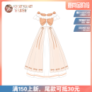 Dress Winter 2020 Sweet 18-24 years old Sunyoutee / sanyeting Lolita It's just the intention money Group can offset the balance, intention money ≠ deposit / balance / full / discount price, please read the notice before buying carefully