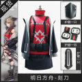 Cosplay women's wear suit goods in stock Over 14 years old game 50. M, s, XL, one size fits all, customized
