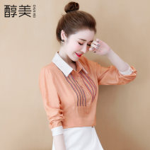 Lace / Chiffon Autumn of 2019 S,M,L,XL,2XL Long sleeves commute Socket singleton  easy Regular Doll Collar Solid color shirt sleeve 25-29 years old Korean version 81% (inclusive) - 90% (inclusive) polyester fiber