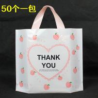 Gift bag / plastic bag Medium size 35 * 29 * 7 Off white