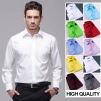 shirt Fashion City Boze / Boze 38, 39, 40, 41, 42, 43, 44 2301,2302,2304,2306,2307,2308,2319,2320,3001,3006,3007 routine other Long sleeves easy go to work autumn MS001 youth Polyester 62% cotton 38% Business Casual 2020 Solid color Color woven fabric No iron treatment other Button decoration
