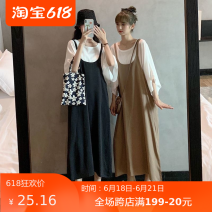 Dress stripe Summer 2021 three quarter sleeve Two piece set commute Other / other Lotus leaf collar High waist Single breasted Princess sleeve A-line skirt polyester fiber Type A other longuette M44148 Frenulum