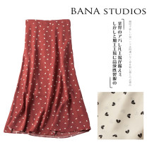 skirt Summer of 2019 Average size Black, red, white longuette commute High waist A-line skirt other Type A 71% (inclusive) - 80% (inclusive) Chiffon polyester fiber Zipper, print, stitching Korean version
