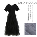 Dress Summer of 2019 Gray, black S,M,L longuette singleton  Short sleeve street Crew neck High waist Solid color Socket Cake skirt routine Others Type X Pleats, gauze, stitching 71% (inclusive) - 80% (inclusive) other polyester fiber Europe and America