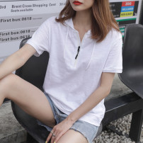 T-shirt White, taro purple, white coffee S,M,L,XL,2XL Summer 2021 Short sleeve Hood easy Regular routine commute cotton 96% and above 18-24 years old Korean version youth Solid color Cotton of cotton EY-F0539 Chain, 100% cotton, original design