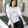 T-shirt white S,M,L,XL,2XL Spring 2021 Long sleeves Crew neck easy Regular routine commute cotton 96% and above 18-24 years old Korean version originality Plants, flowers, letters, solid colors Cotton of cotton EY-F0570 Printed, 100% cotton, original design