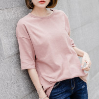 T-shirt White, lotus root purple, lotus root pink S,M,L,XL,2XL Spring 2021 elbow sleeve Crew neck easy Regular routine commute cotton 96% and above 18-24 years old Korean version youth Solid color Cotton of cotton EY-F0025 Cover the flesh and show the thin, original design