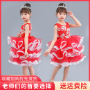 Children's performance clothes Red, pink female 100cm,110cm,120cm,130cm,140cm,150cm,160cm Other / other 7, 8, 14, 3, 6, 13, 11, 5, 4, 10, 9, 12