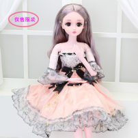 Doll / accessories 3, 4, 5, 6, 7, 8, 9, 10, 11, 12, 13, 14, 14 and above Ordinary doll Other / other China Over 14 years old other parts cloth clothing