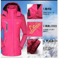 pizex male Other / other polyester fiber other 201-500 yuan Men's army green, women's purple, women's Scarlet, men's red, women's mauve, men's green, women's rose red, men's blue, men's black M,XXS,XL,4XL,XS,L winter Winter 2020 routine Cotton liner