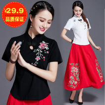 T-shirt M,L,XL,2XL,3XL,4XL,5XL Summer of 2018 Short sleeve stand collar Self cultivation Regular routine commute cotton 86% (inclusive) -95% (inclusive) ethnic style youth Plants and flowers Other / other