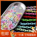 Other DIY accessories Loose beads Acrylic RMB 1.00-9.99 brand new Fresh out of the oven Autumn 2020