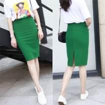 skirt Summer 2020 Average size Green, black, gray, sapphire, Burgundy, scarlet Mid length dress commute High waist skirt Solid color Type H 25-29 years old brocade nylon Korean version