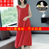 Dress Summer of 2019 Black, dark green, red M,L,XL,2XL,3XL longuette singleton  Sleeveless commute Crew neck Loose waist Solid color Socket A-line skirt camisole 25-29 years old Type A Korean version A267 More than 95% Chiffon silk