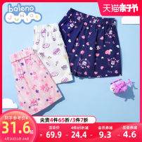 trousers baleno junior female 110cm 120cm 130cm 140cm 150cm 091p dark purple 01w bleached 054r light pink summer shorts Cartoon Casual pants Leather belt middle-waisted cotton Don't open the crotch Cotton 100% 8721113G407 Class B Spring 2021 12, 14, 4, 6, 5, 8, 7, 11, 9, 10, 13 Chinese Mainland