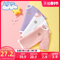 T-shirt 001w bleaching 033r light pink 009p light clove 038y transparent yellow baleno junior 110cm 120cm 130cm 140cm 150cm female summer Short sleeve Crew neck princess There are models in the real shooting nothing cotton rainbow Cotton 100% 8721201G395 Class B Sweat absorption Spring 2021