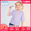 T-shirt 004S yellow 005s pink 006s purple baleno junior 110cm 120cm 130cm 140cm 150cm female summer Short sleeve Crew neck princess There are models in the real shooting nothing cotton rainbow Cotton 100% 8721201G393 Class B Sweat absorption Spring 2021 Chinese Mainland