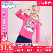T-shirt 01w bleaching 054r light pink 004p light pink purple 099r fluorescent red baleno junior 110cm 120cm 130cm 140cm 150cm female spring and autumn Long sleeves Crew neck princess nothing cotton Cartoon animation Cotton 100% 8721101G448 Class B Sweat absorption Spring 2021 Chinese Mainland