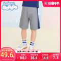 trousers baleno junior male 110cm 120cm 130cm 140cm 150cm 160cm summer shorts motion There are models in the real shooting Sports pants Leather belt middle-waisted cotton Don't open the crotch Cotton 100% Class B Spring 2021 12, 14, 4, 6, 5, 8, 7, 11, 9, 10, 13 Chinese Mainland