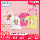 T-shirt 00w rice white 54r light pink 99R fluorescent red 15y banana yellow baleno junior 90cm 100cm 110cm 120cm 130cm 140cm 150cm female summer Short sleeve Crew neck leisure time There are models in the real shooting nothing cotton Cartoon animation Cotton 100% Class B Sweat absorption Spring 2021