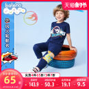 suit baleno junior 20E grey 91P dark blue w98 white top + 00a black pants 110cm 120cm 130cm 140cm 150cm 160cm male summer motion Short sleeve + pants 2 pieces routine There are models in the real shooting Socket nothing Cartoon animation other children Giving presents at school 82101221-82109016