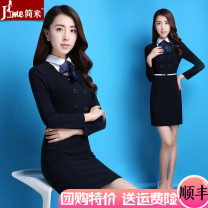 Professional dress suit S,M,L,XL,2XL,3XL Navy Blue Spring of 2018 Long sleeves Shirt, other styles Suit skirt 25-35 years old Qiyan 91% (inclusive) - 95% (inclusive) Vinylon