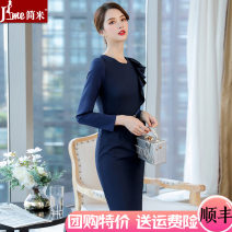 Dress Autumn of 2019 Navy Blue S,M,L,XL,2XL,3XL Middle-skirt singleton  Long sleeves commute Crew neck middle-waisted Solid color zipper One pace skirt routine Others 25-29 years old Type X Qiyan Ol style Pocket, zipper AAQ702 81% (inclusive) - 90% (inclusive) polyester fiber