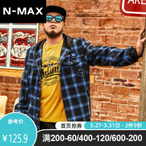 Jacket N-MAX Youth fashion Blue lattice 2XL 3XL 4XL 5XL 6XL routine easy Other leisure spring Cotton 100% Long sleeves Wear out Hood tide Large size routine Single breasted Rib hem Closing sleeve Spring of 2019 Embroidery Side seam pocket Pure e-commerce (online only) cotton More than 95%