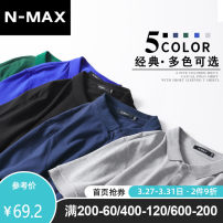 Polo shirt N-MAX Youth fashion thin XL 2XL 3XL 4XL 5XL 6XL easy Other leisure summer Short sleeve tide routine Large size Cotton 100% other cotton other Summer of 2018 Pure e-commerce (online only) More than 95%