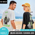 T-shirt Youth fashion Black and white routine XL 2XL 3XL 4XL 5XL 6XL N-MAX Short sleeve Crew neck easy Other leisure summer ANT094 Cotton 93% polyurethane elastic fiber (spandex) 7% Large size routine Cotton wool Summer 2020 Cartoon animation cotton Creative interest other Fashion brand