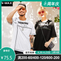 T-shirt Youth fashion Black [spot] white [spot] dark blue [spot] blue green [spot] black [pre-sale] white [pre-sale] dark blue [pre-sale] blue green [pre-sale] routine XL 2XL 3XL 4XL 5XL 6XL 7XL N-MAX Short sleeve Crew neck easy Other leisure summer ANT025 Cotton 100% Large size routine Cotton wool