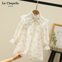 Dress White, white pre-sale, March 5 delivery, white 022, pink 022, pink 002 female Other / other 110cm,120cm,130cm,140cm,150cm,160cm Polyester 80.7% cotton 19.3% spring and autumn ethnic style Long sleeves Broken flowers nylon A-line skirt