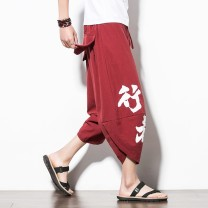 Casual pants Others Youth fashion M,L,XL,2XL,3XL,4XL,5XL routine Cropped Trousers Home easy No bullet youth Chinese style 2021 middle-waisted Haren pants pocket No iron treatment Solid color Roman cloth hemp Cotton and hemp Less than 30%