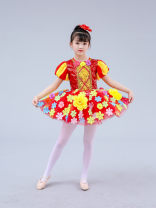 Children's performance clothes Red, green, pantyhose female 110cm,120cm,130cm,140cm,150cm,160cm,170cm Snow changes Class B other Polyurethane elastic fiber (spandex) 6% others 94% other 14, 5, 9, 12, 7, 8, 6, 13, 11, 4, 10 Chinese style