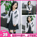 Sweater / sweater Rabbit hair blended fabric female White, black Other / other bow 12 months, 18 months, 2 years old, 3 years old, 4 years old, 5 years old, 6 years old, 7 years old, 8 years old, 9 years old, 10 years old, 11 years old, 12 years old, 13 years old, 14 years old