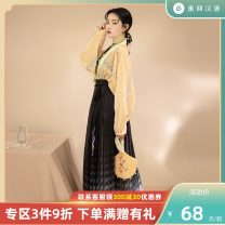 Hanfu 96% and above Summer 2021 Light yellow straight neck cardigan black suspender BLACK PLEATED SKIRT 155 / s spot 160 / M spot 165 / L spot 170 / XL spot 155 / s pre sale mid May shipment 160 / M pre sale mid May shipment 165 / L pre sale mid May shipment 170 / XL pre sale mid May shipment