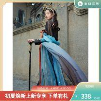 Hanfu 96% and above Spring 2021 Cobalt blue with black top and cobalt blue bottom polyester fiber