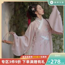 National costume / stage costume Autumn of 2019 155 160 165 170 Return to the Han and Tang Dynasties 18-25 years old Polyester 97% polyurethane elastic fiber (spandex) 3%