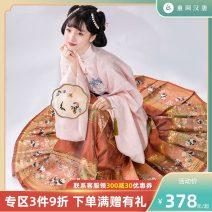 Hanfu 96% and above Autumn 2020 165 155 160 170 polyester fiber