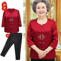 Middle aged and old women's wear Autumn of 2019 Happiness suit easy Two piece set Solid color 50-59 years old Cardigan moderate Crew neck routine routine Filial piety Embroidery other Other 100% 96% and above Pure e-commerce (online only) Single breasted